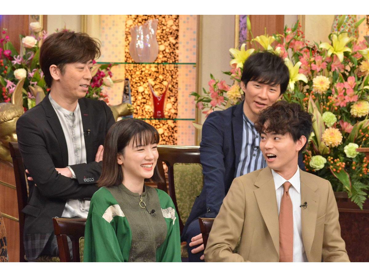 菅田将暉 私服 2019
