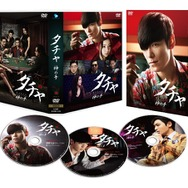 『タチャ-神の手-』COLLECTORS EDITION(初回限定生産版)(C)2014 LOTTE ENTERTAINMENT All Rights Reserved.