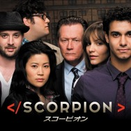 「SCORPION/スコーピオン」-(C)2015 CBS Broadcasting, Inc. All Rights