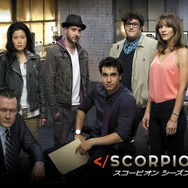 「SCORPION/スコーピオン シーズン2」 -(C)2016 CBS Broadcasting, Inc. All Right Reserved