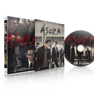 『アシュラ』Blu-ray (C)2016 CJ E&M Corporation, All Rights Reserved