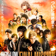 HiGH&LOW THE MOVIE 3/FINAL MISSION 1枚目の写真・画像