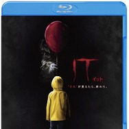 "『IT/イット ""それ""が見えたら、終わり。』(c) 2017 Warner Bros. Entertainment Inc. and RatPac-Dune Entertainment LLC. All rights reserved."