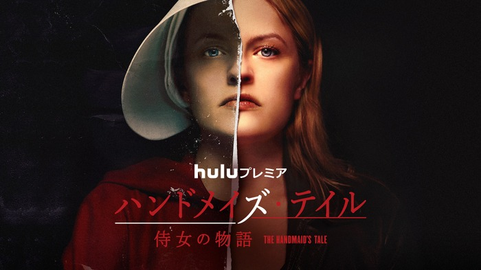 「ハンドメイズ・テイル/侍女の物語」シーズン2 The Handmaid's Tale (C) 2018 MGM Television Entertainment Inc. and Relentless Productions LLC. All Rights Reserved.