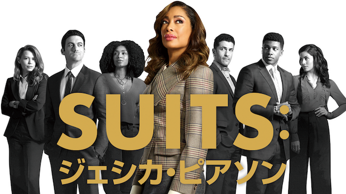 SUITS:ジェシカ・ピアソン(C) 2018 Universal Cable Productions, LLC. ALL RIGHTS RESERVED.