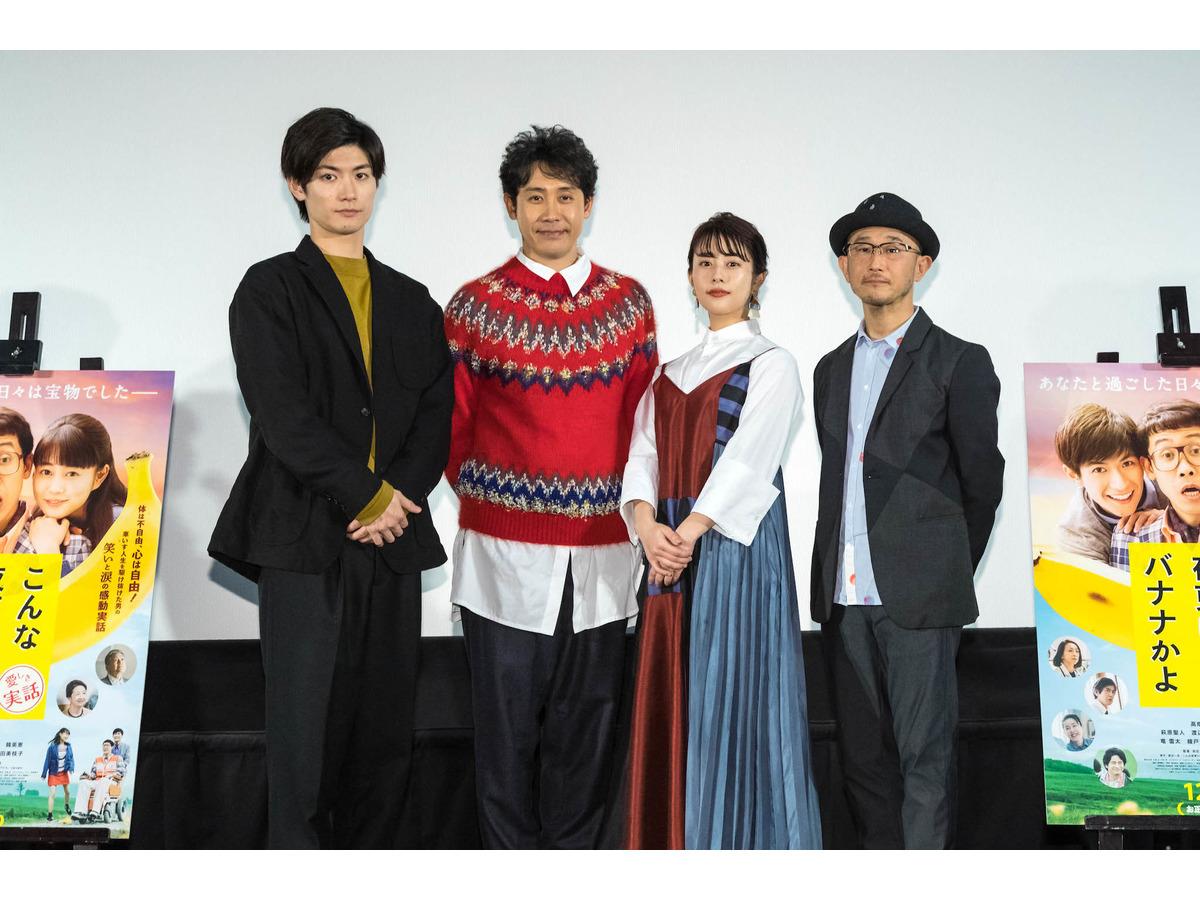 三浦春馬、北海道の撮影で大泉洋は「大司教のようでした ...