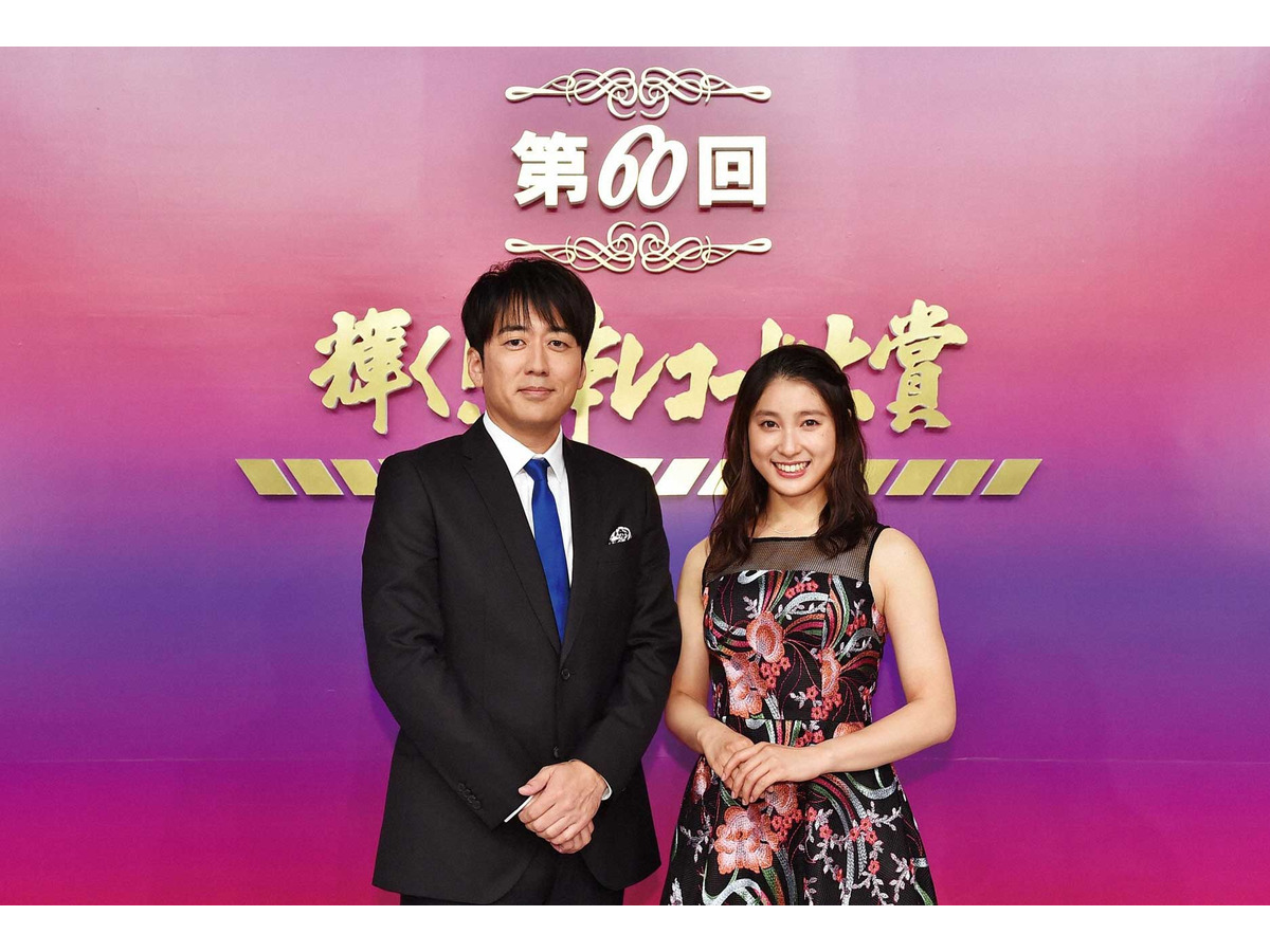 日本 2019 大賞 輝く レコード