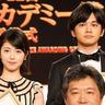 日本アカデミー賞は 本家 と何が違う 気になるトリビアをチェック Cinemacafe Net