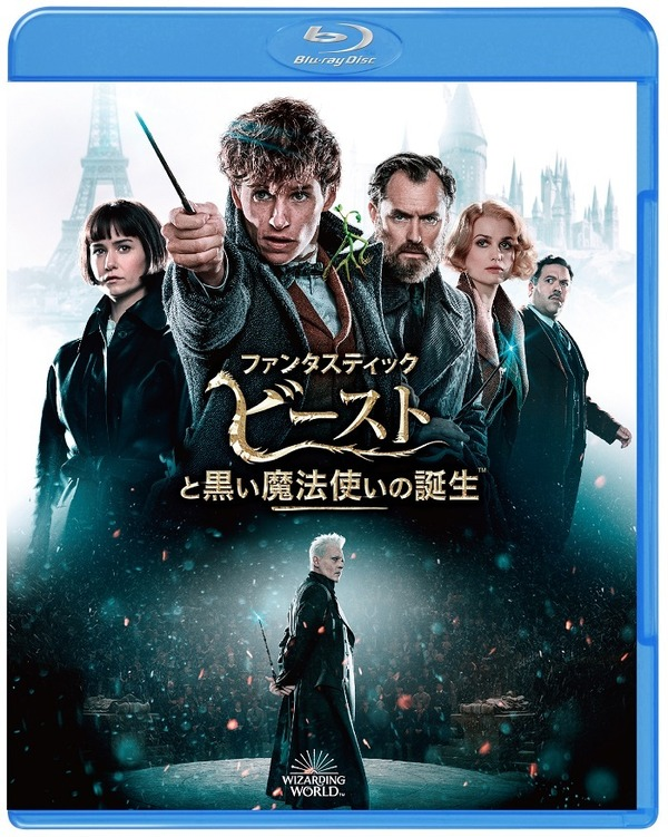 『ファンタスティック・ビーストと黒い魔法使いの誕生』ブルーレイ&DVDセット WIZARDING WORLD and all related characters and elements are trademarks of and (c) Warner Bros. Entertainment Inc. Wizarding World(TM) Publishing Rights (c) J.K. Rowling. (c) 2018 Warner Bros. Entertainment Inc. All rights reserved.