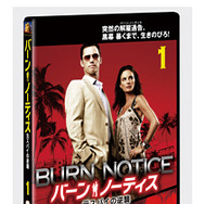 「バーン・ノーティス 元スパイの逆襲」DVD -(C) 2009 Twentieth Century Fox Home Entertainment LLC. All Rights Reserved.