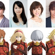 『CYBORG009 CALL OF JUSTICE』(C)2016 「CYBORG009」製作委員会