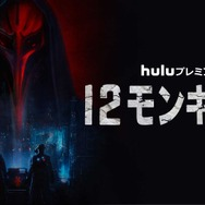 「12モンキーズ」シーズン3(C)2017 Universal Network Television LLC. All Rights Reserved.