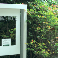 「TERRACE HOUSE OPENING NEW DOORS」
