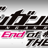 「ダンガンロンパ3THE STAGE 2018 ~The End of希望ヶ峰学園~」(C)Spike ChunsoftCo.,Ltd./希望ヶ峰学園第3映像部All Rights Reserved.(C)Spike ChunsoftCo.,Ltd./希望ヶ峰学園演劇部All Rights Reserved.
