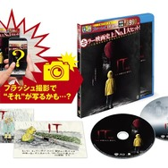 "ブルーレイ&DVD 『IT/イット ""それ""が見えたら、終わり。』(c) 2017 Warner Bros. Entertainment Inc. and RatPac-Dune Entertainment LLC. All rights reserved."