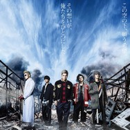 映画『HiGH&LOW THE MOVIE 2/END OF SKY』(C)2017「HiGH&LOW」製作委員会