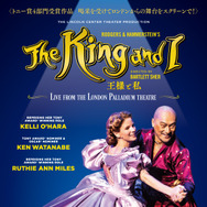 The King and I 王様と私 1枚目の写真・画像