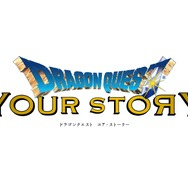 『ドラゴンクエスト ユア・ストーリー』ロゴ (C)2019「DRAGON QUEST YOUR STORY」製作委員会(C)1992 ARMOR PROJECT/BIRD STUDIO/SPIKE CHUNSOFT/SQUARE ENIX All Rights Reserved.
