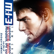 『M:i:III』(C)PARAMOUNT PICTURES. ALL RIGHTS RESERVED.