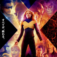 『X-MEN:ダーク・フェニックス』 (C)2019 Twentieth Century Fox Film Corporation