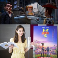 新木優子/『トイ・ストーリー4』(C)2019 Disney/Pixar. All Rights Reserved.