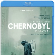 「チェルノブイリ ーCHERNOBYLー」4月3日(金)発売※Amazon.co.jp限定 (c)2020 Home Box Office, Inc. All rights reserved.HBO(R) and related channels and service marks are the property of Home Box Office, Inc.
