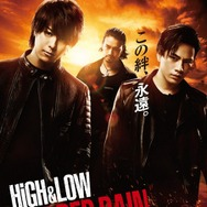HiGH&LOW THE RED RAIN 1枚目の写真・画像