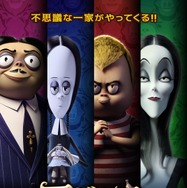 『アダムス・ファミリー』(C)2020 Metro-Goldwyn-Mayer Pictures Inc. All Rights Reserved. The Addams Family  (TM) Tee and Charles Addams Foundation. All Rights Reserved.