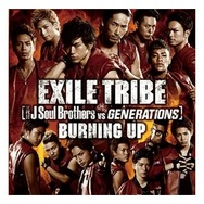EXILE TRIBE『BURNING UP』