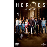 「HEROES/ヒーローズ」DVD -(C) 2006/2007 Universal Studios.All Rights