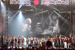 SMTOWN LIVE in TOKYO SPECIAL EDITION -3D-
