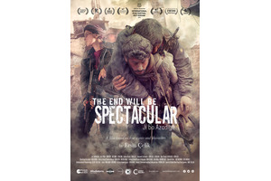 The End Of Will Be Spectacular(英題)